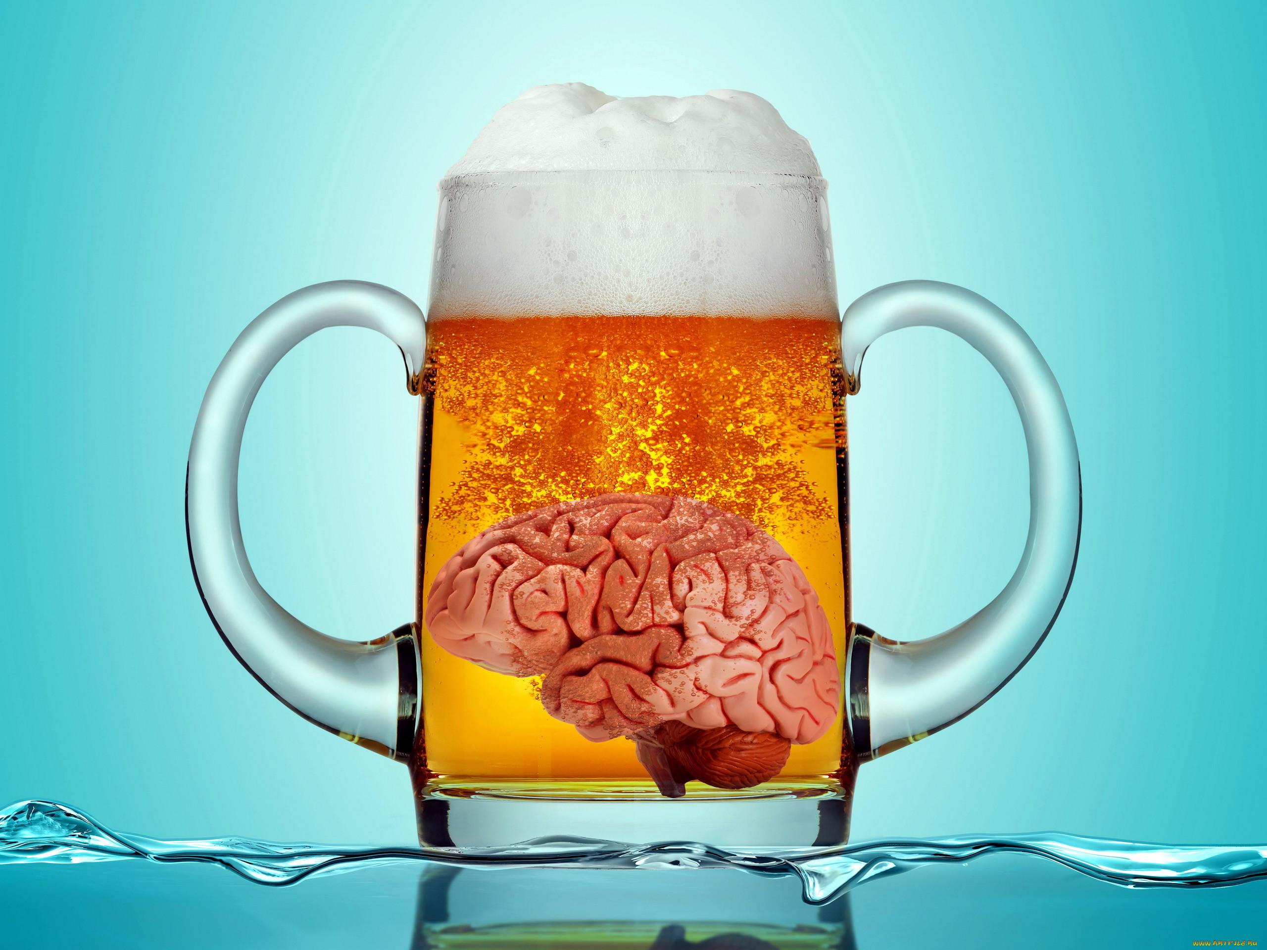 больше картинки на тему пива прикольные высокого качества представить
